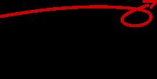 EWZ Entwicklungszentrum für berufliche Qualifizierung und Integration GmbH